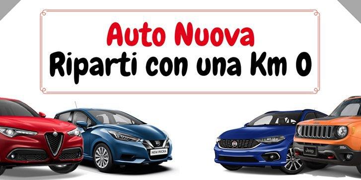 Offerte speciali km 0 ceccato automobili for Nissan offerte speciali
