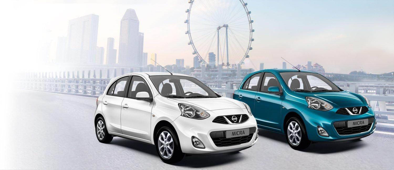 Micra gpl e micra leasing promozione di febbraio for Nissan offerte speciali